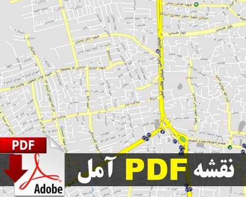 دانلود جدیدترین نقشه pdf شهر آمل و حومه با کیفیت بسیار بالا سال 99 در ابعاد بزرگ