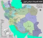 2097752x150 - دانلود نقشه  وکتورPDF ایران با تقسیمات استان و شهرستان و نقاط شهری